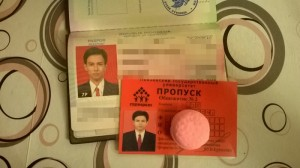 Paspor pun jadi
